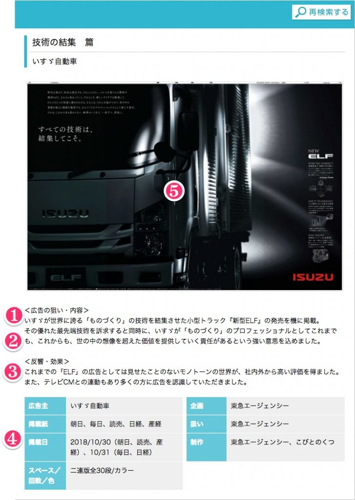 news_ad05