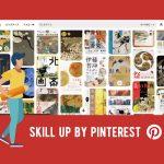 デザイナーの学習法!pinterestを使ってトーン分析の具体的な方法をご紹介