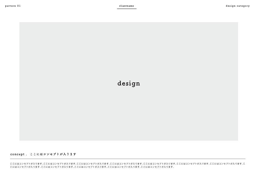concept sheet